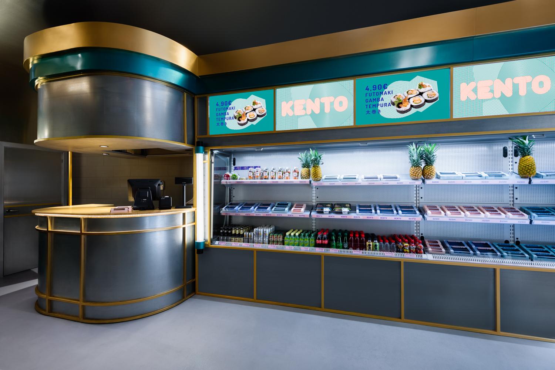 2Masquespacio - Kento Shop
