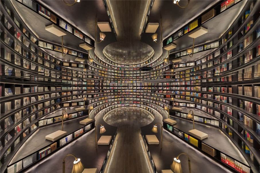 Zhonshuge Bookstore Shanghai The Cool Hunter The